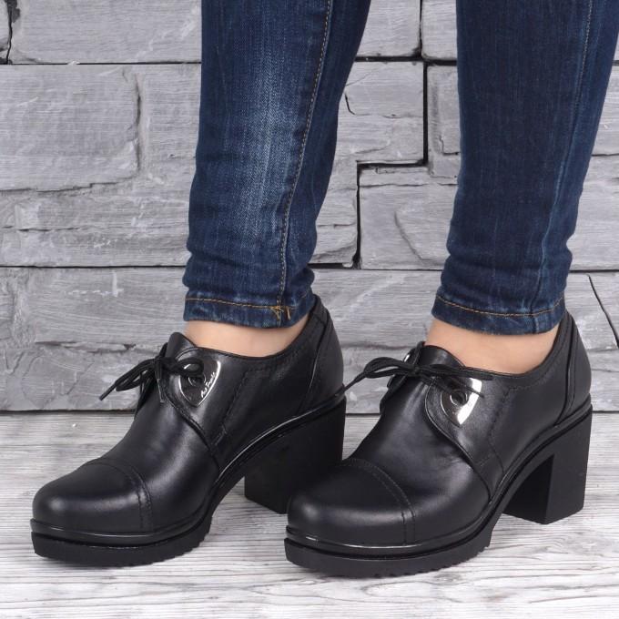Дамски Обувки естествена кожа VISINI 3270