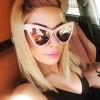 Дамски слънчеви очила NINA V 5115