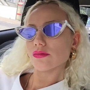 Дамски слънчеви очила NINA V 5142